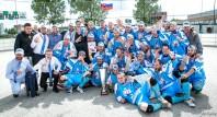 World Cup, Nitra 2014